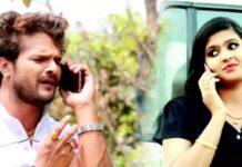 फोनवे पे करबू प्यार   Phonwe Par Karabu Pyar Song, Hit Song of Khesari Lal Yadav Hindi