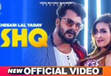 Ishq | इश्क़ | Khesari Lal Yadav Ft.Knishka Negi | Latest New Song 2020 Lyrics