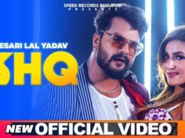 Ishq   इश्क़   Khesari Lal Yadav Ft.Knishka Negi   Latest New Song 2020 Lyrics
