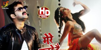 मेरे जलवे है   Maa Tujhe Salaam   Pawan Singh   Bhojpuri Film Songs   (Maa Tujhe Salaam) Lyrics